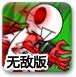 DNF2.8中文无敌版