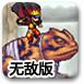 死神VS火影1.5無敵版