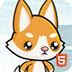狐狸快跑吧