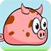 小猪〓蒙面侠变身