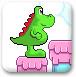 小恐龙爱冒险2