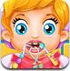 莉齐宝贝看牙医