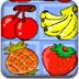 鲜水果对对碰