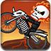 恶灵摩托手