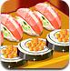 学做精致寿司