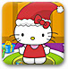 圣诞节之凯蒂猫