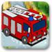 救火消防车