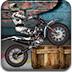 城市特技摩托车