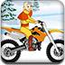 降世神通摩托驾驶