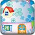 蓝精灵的蘑菇小屋