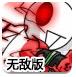 DNF地域(yu)佔領無(wu)敵版