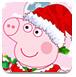 小豬佩奇的圣誕節