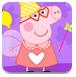 小豬佩奇的生日會