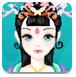 中国公主的装扮