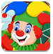 救援快乐小丑