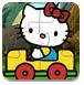 凯蒂猫开车兜风