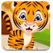 救援可爱的老虎