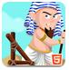 埃及石器战争
