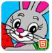 兔子與熊填顏色