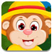 淘氣猴子救援