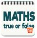 判断数学题