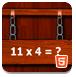 數學乘法挑戰賽