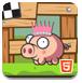 小豬尋女友