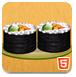 制作美味壽司