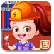 可愛寶貝當電工