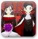 吸血鬼新娘