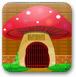 逃出神秘蘑菇屋