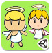 营救天使公主