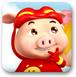 豬豬俠歷險記