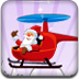 圣诞老人夺回礼物