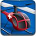 直升機駕駛賽