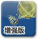 空间重力游戏2增强版