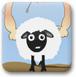 綿羊疊疊樂