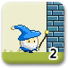 飛奔的魔法師2