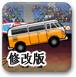 撞(zhuang)壞(huai)汽車修(xiu)改版