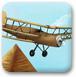 战机飞沙漠