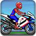 英雄摩托車大賽