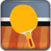 乒乓球錦標賽