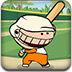 棒球大對決