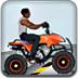 城市ATV赛车