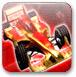 F1冠軍賽