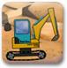 挖掘机大挑战