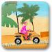 沙滩美女越野车