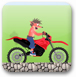 狐狸骑摩托