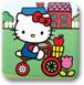 Kitty貓穿越城市