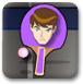 少年駭客打兵乓球